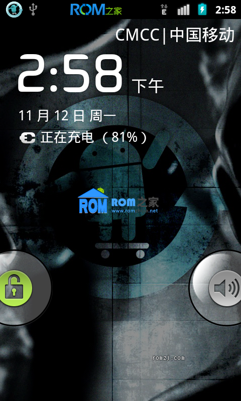 HTC Aria G9 ROM 刷机包[Nightly 2012.12.09] Cyanogen团队定制截图