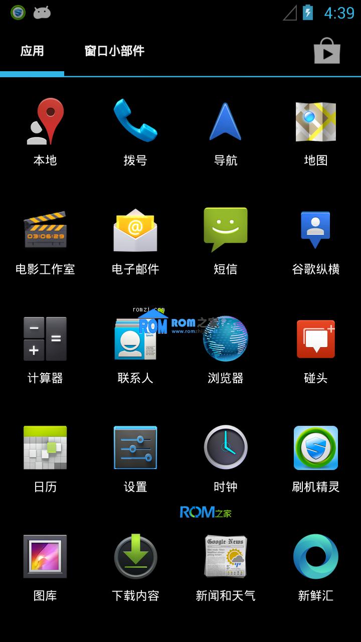 三星 i9300(intl) ROM 刷机包[Nightly 2012.12.09 CM10] Cyanogen团队定制截图
