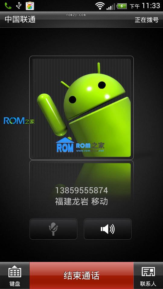 HTC EVO 3D Y17 欧版 亚太杂交ROM Sense3.6 极速 流畅截图