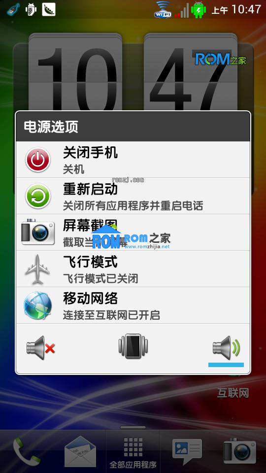 HTC EVO 3D ROM 优化精简 推荐使用 3D GSM g4.1 Lite-Version截图