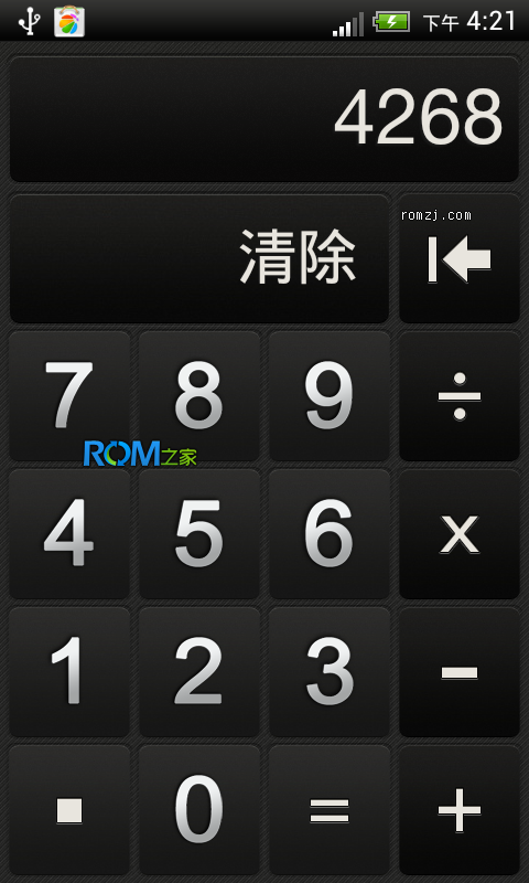HTC Mytouch 4G SENSE4.1 全功能 省电 稳定 流畅 推荐长期使用截图