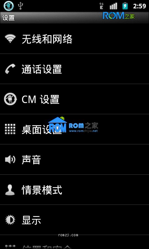 HTC Mytouch 3G Slide ROM 刷机包[Nightly 2012.12.09] Cyanogen团队定制截图