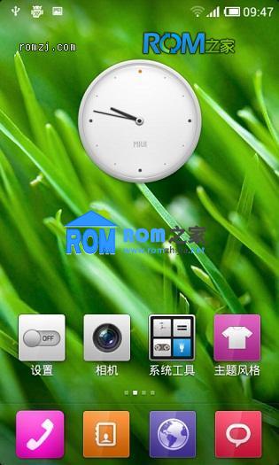 HTC HD2 多种软键 多种应用程序可选 miui4多种特效 省电稳定截图