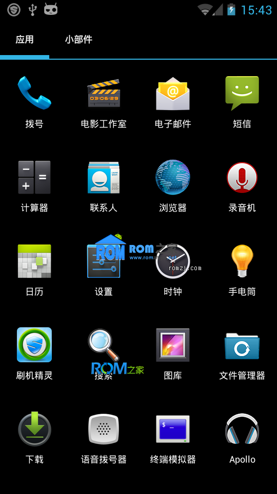 HTC Desire Z(G2) ROM Jelly Bean Android 4.2.1 Build 2截图
