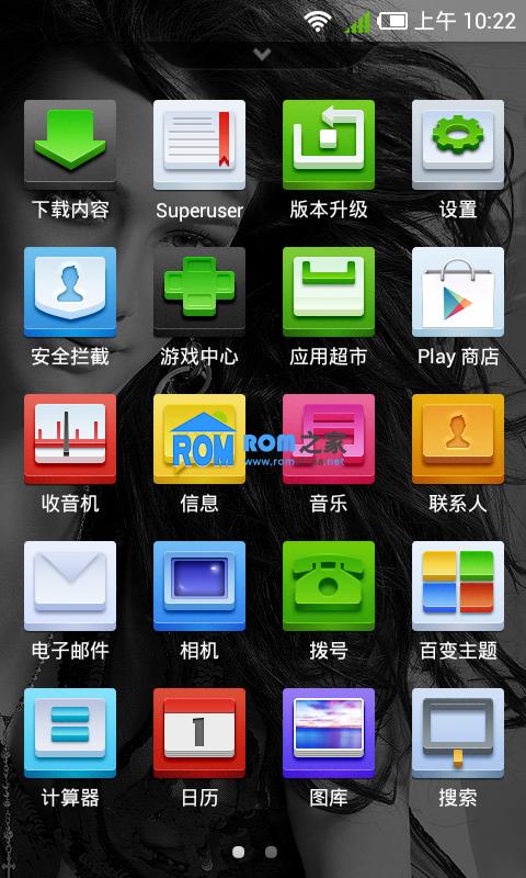 夏新N820刷机包 乐蛙OS第五十八期 LeWa_ROM_N820截图