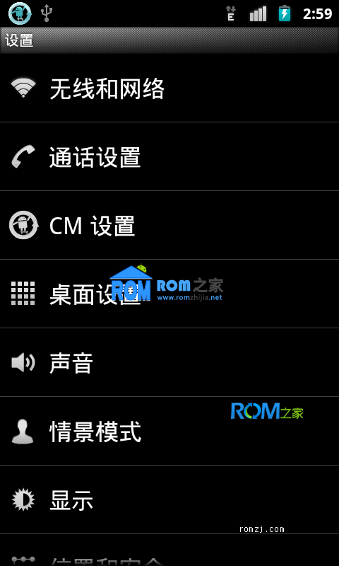 HTC Tattoo G4 ROM 刷机包[Nightly 2012.12.09] Cyanogen团队定制截图