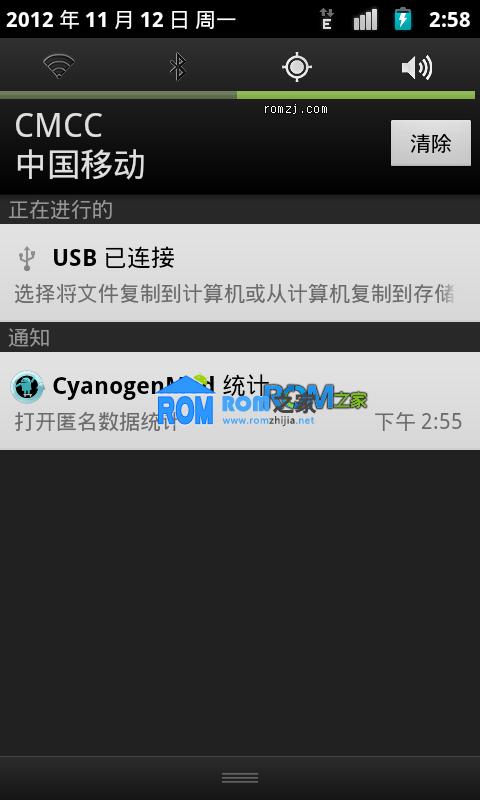 HTC Hero G3(GSM版) ROM 刷机包[Nightly 2012.12.09] Cyanogen团队定制截图