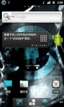 HTC Hero G3(GSM版) ROM 刷机包[Nightly 2012.12.09] Cyanogen团队定制