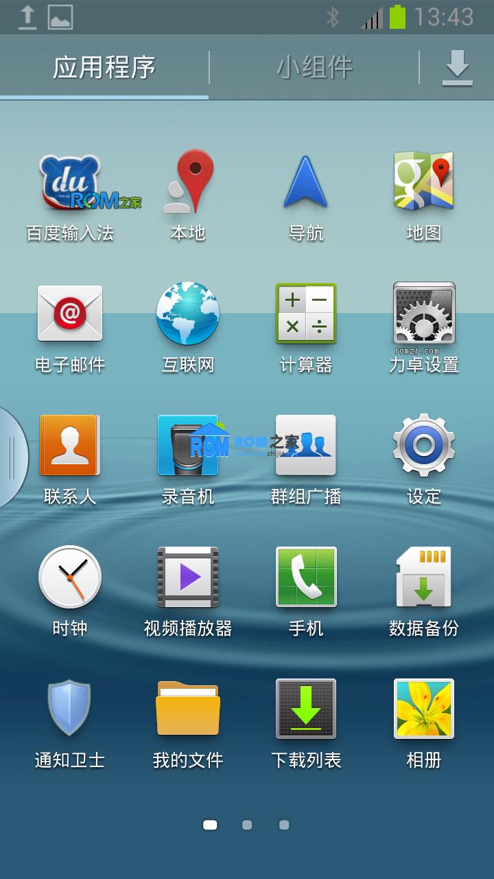 三星 I9300 刷机包 力卓 Lidroid 4.1.2 v9 for Samsung I9300截图