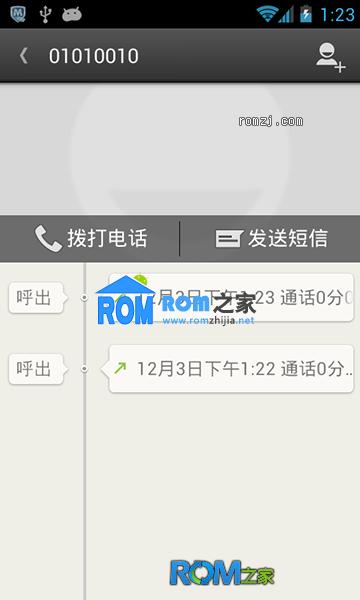 三星 i9100 ROM LIGUX For Atrix 4G 移植版 精简美化 流畅稳定 121205截图