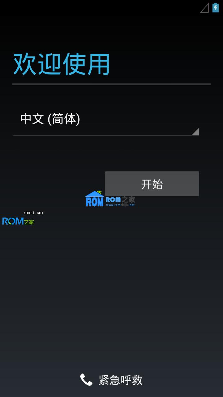 三星Captivate i897 ROM 刷机包[Nightly 2012.12.15 CM10] Cyanogen团队定制截图