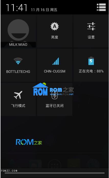 三星 Galaxy S Vibrant (T959) ROM CM10.1 Jelly Bean Android4.2.1 Alpha截图