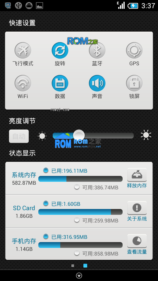 移植版 X-UI beta 1.8 FOR 三星 Galaxy Note i9220 做最流畅的ROM截图