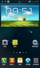 联想 P700i 三星TouchWiz风格美化 索尼显示 谷歌服务 省电优化