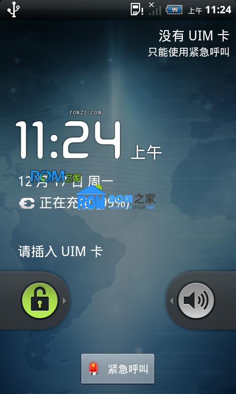 联想 A790e DSP 音量换歌 美化 Beats音效 谷歌服务 S023 修改版 截图