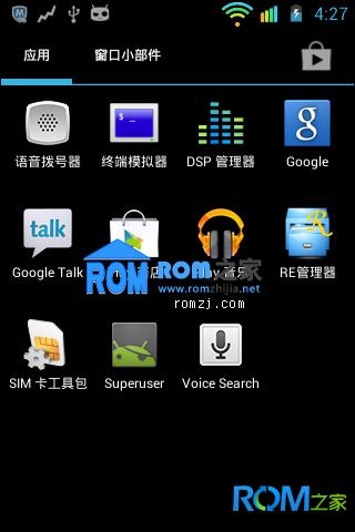 三星 S5830 ROM 基于CM10深度优化 农历锁屏 彩虹信号 精简 省电 自用版截图