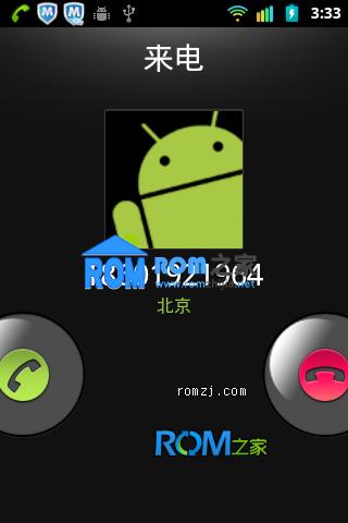 三星 S5830 ROM 基于CM最新的12月9号修改 农历锁屏 省电 流畅截图
