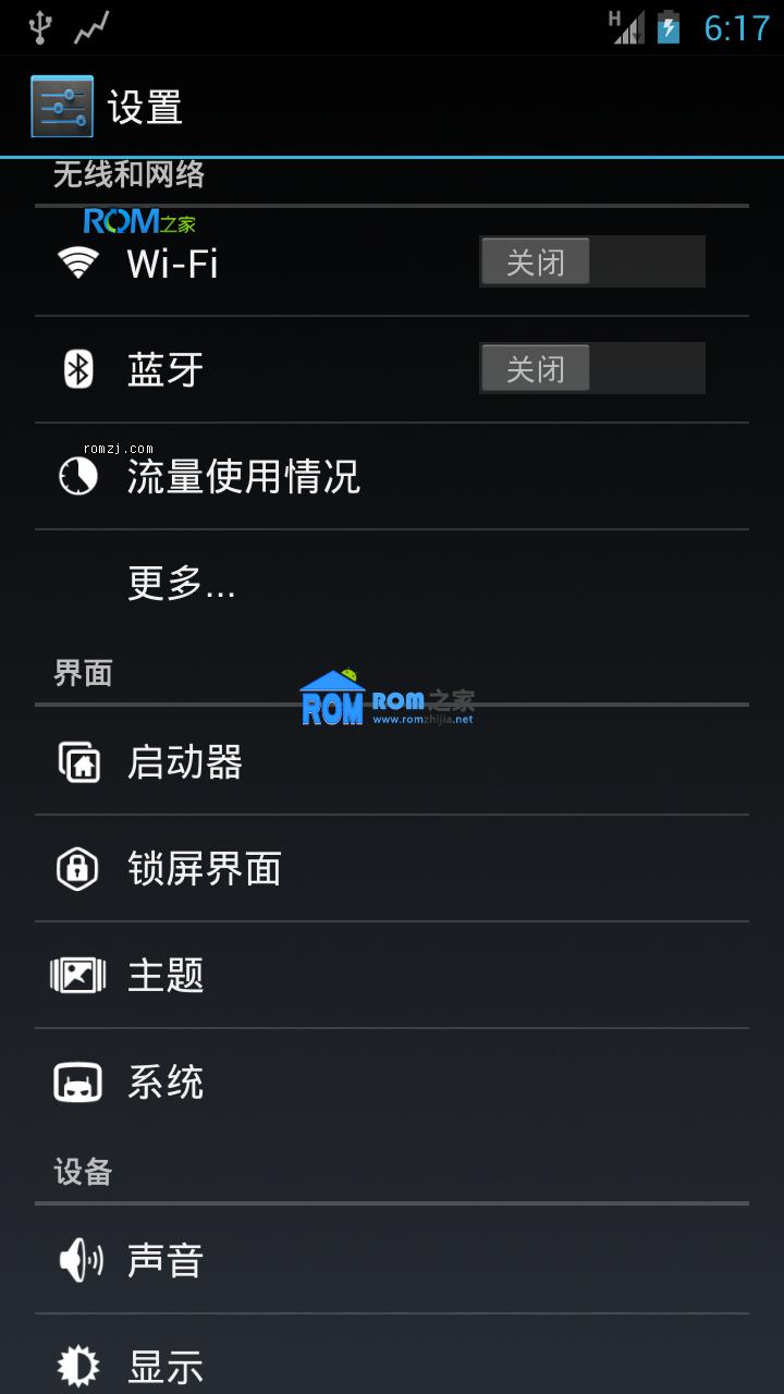 三星 Galaxy S2 ATT i777 ROM 刷机包[Nightly 2012.12.17 CM10]Cyanogen团队定制截图