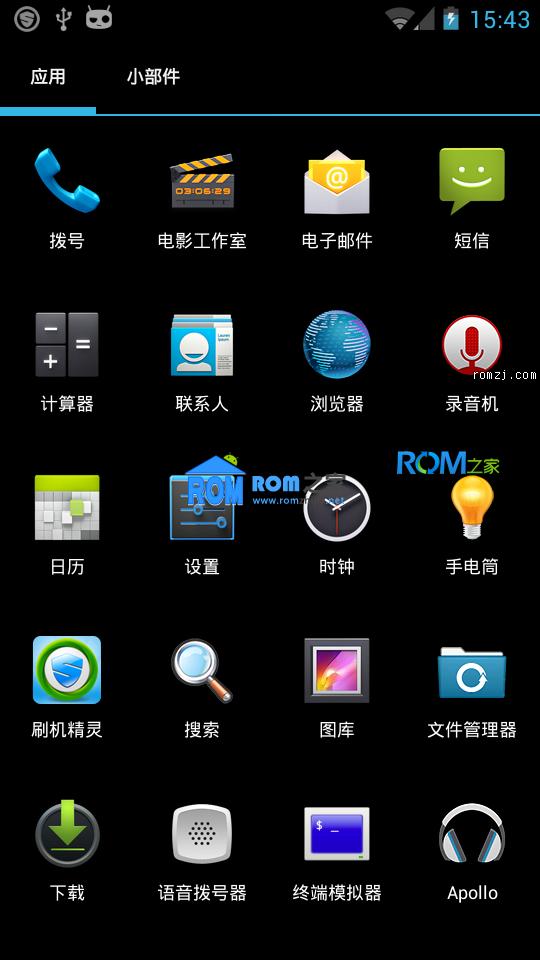 三星 Galaxy S II (i9100G) ROM JB Android4.2.1 CM10.1 实验版截图