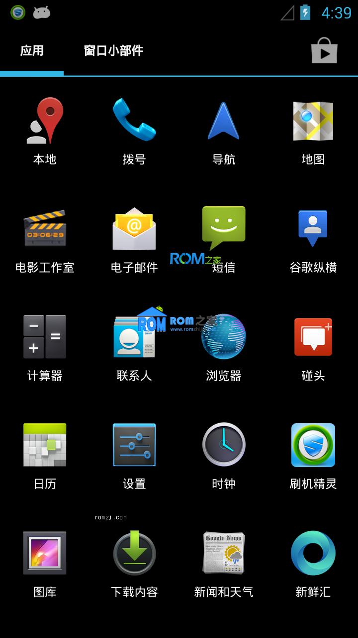 三星 i9100G ROM 刷机包[Nightly 2012.12.16 CM10] Cyanogen团队定制截图