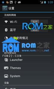 三星 I500 ROM 只是第一版的4.2 4.2BUILD1新风格 只适合体验截图