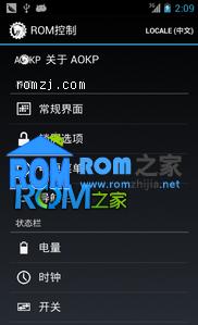 三星 I500 ROM AOKP4.1.2 加入新元素 多功能化 稳定 省电截图