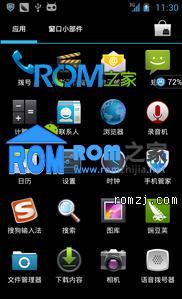 三星 I500 ROM helly_bean_allinone 优化 支持状态栏透明 11.15更新截图