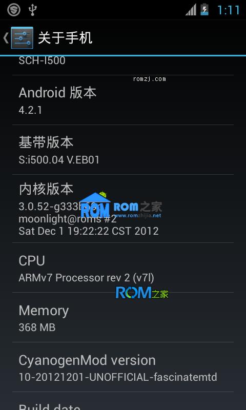 三星 I500 ROM 通刷 归属地 简繁英三语言 精简 优化 正式稳定版截图