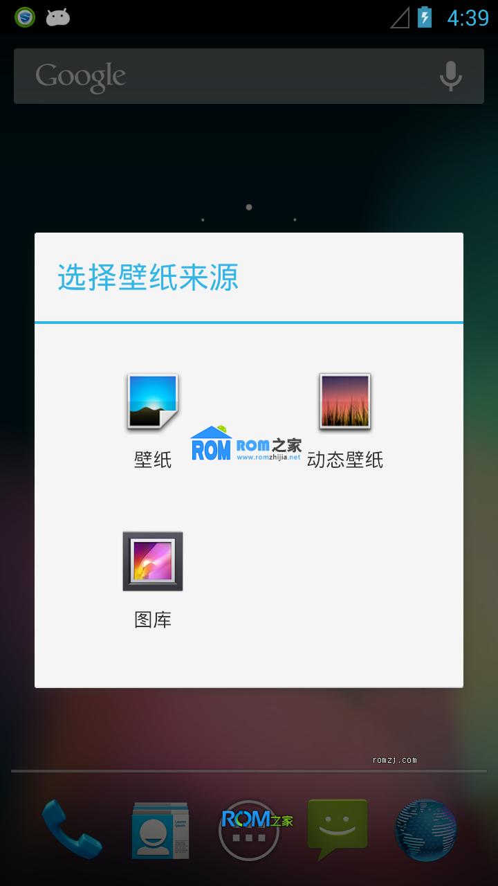 三星 Fascinate(I500) ROM 刷机包[Nightly 2012.12.17 CM10] Cyanogen团队定制截图
