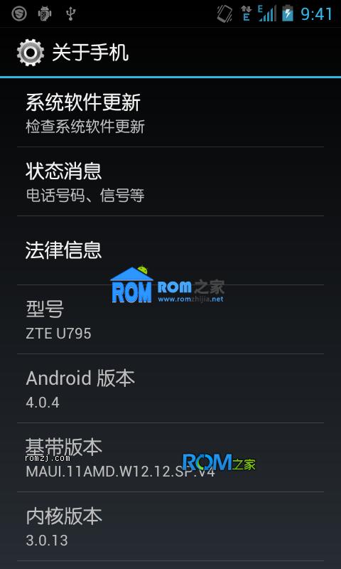 中兴 U795 ROM 4.04 精简卡刷包 精简优化 流畅稳定截图