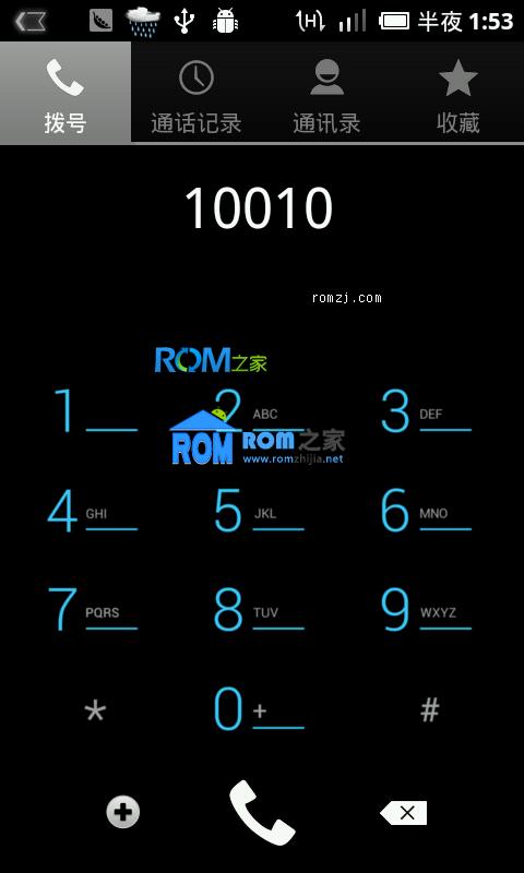 中兴 V880 ROM CM7-12月9号卡刷包 原生归属地显示 精简美化截图