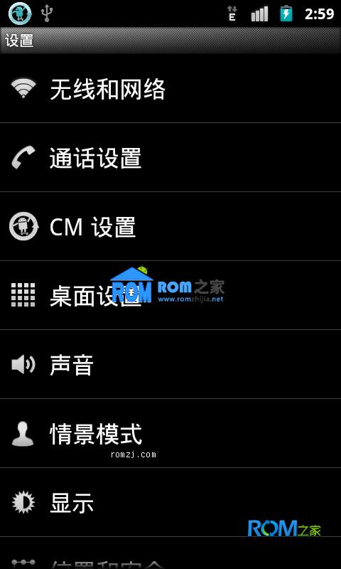 MOTO Defy ROM 刷机包[Nightly 2012.12.09] Cyanogen团队定制截图