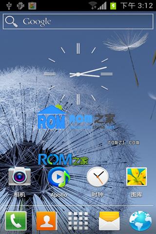 华为 U8818 ROM CM9 v1 来去电归属地 锁屏农历 添加三星 htc主题截图
