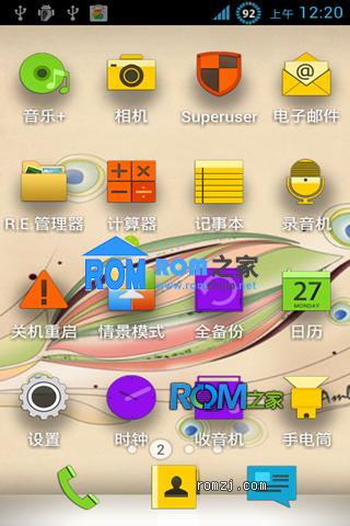华为 U8818 ROM b952 ekv_1 体验Emotion UI风格稳定版 优化 稳定截图