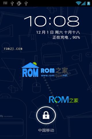 华为 U8818 ROM b952 v6 基于华为海外b952 清爽 简约 稳定 截图
