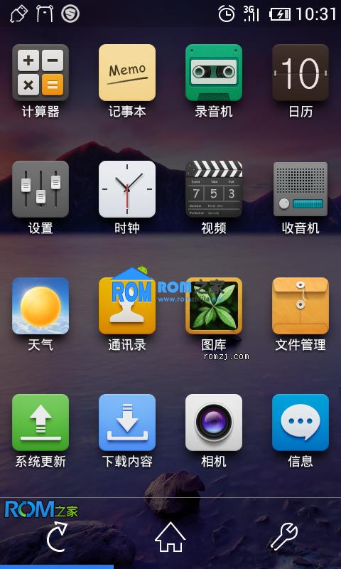 [百度云ROM]华为 U8818 ROM 最酷最炫的搜索体验 2012.12.17更新截图