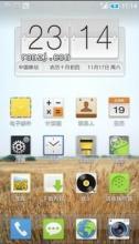 天语 V8 刷机包 安卓4.0.4 X-UI 天语大黄蜂Ⅱ移植版