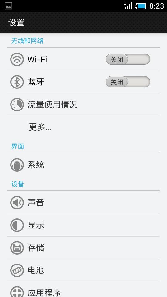 天语 V9 刷机包 X-UI beta 1.8 FOR 天语V9 做最流畅的ROM 滑动通知栏 移植版截图