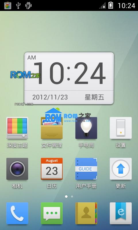 华为 C8812 刷机包—深度OS 2.1.3公测版 全新4.1.2ROM 1123更新 截图