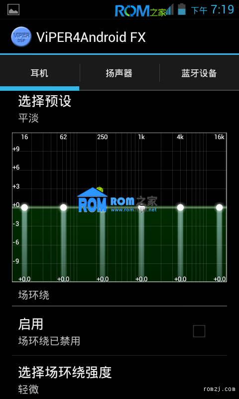 华为 C8812 刷机包 官改精品B948 省电 流畅 极限超越 流行天王版截图