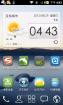 海信 E920 刷机包 Yous卡刷包 v1.0.2正式版 优化 完善 修复所有BUG