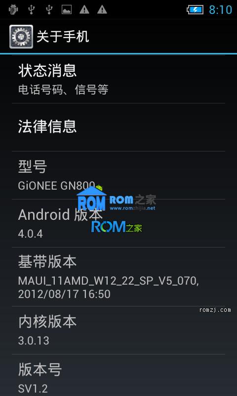金立 GN800 刷机包 MIUI 4.0风格 优化 精简 流畅截图