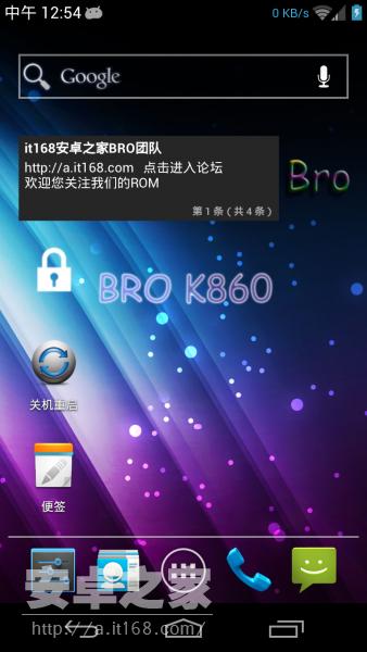 联想 K860 刷机包 v4.1_Beta1老K震撼来袭 新的JB状态栏 全新的T9智能拨号截图
