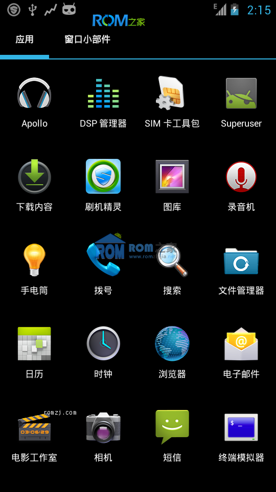HTC Sensation ROM 刷机包[Nightly 2012.12.10 CM10] Cyanogen团队定制截图