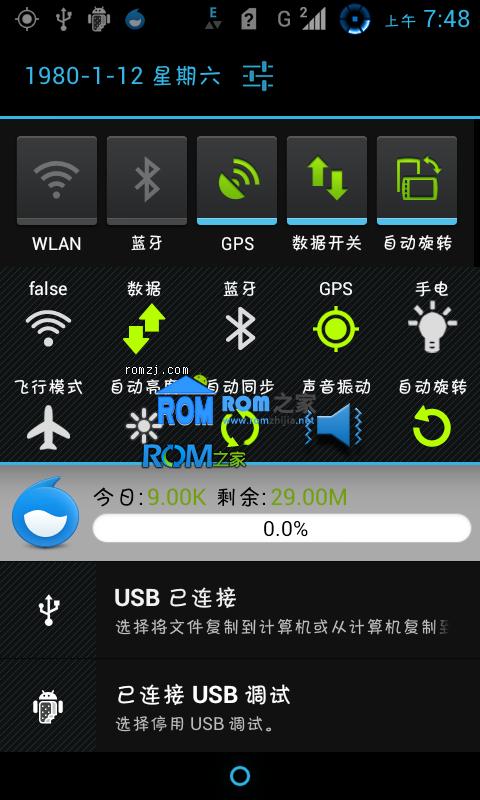 华为 U8825D B953框架 保留官方风格 全局以至尊黑色为主 安卓4.0截图