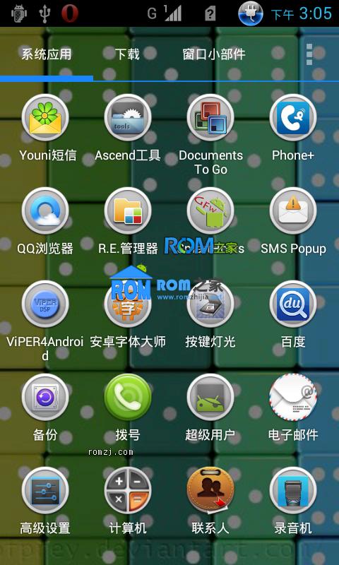 华为 U8825D 基于上一版B953框架更新 定制第二期 1130更新截图