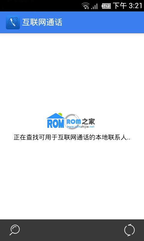 百度云ROM ROM18_公测版 华为C8812 刷机包 12.24更新截图