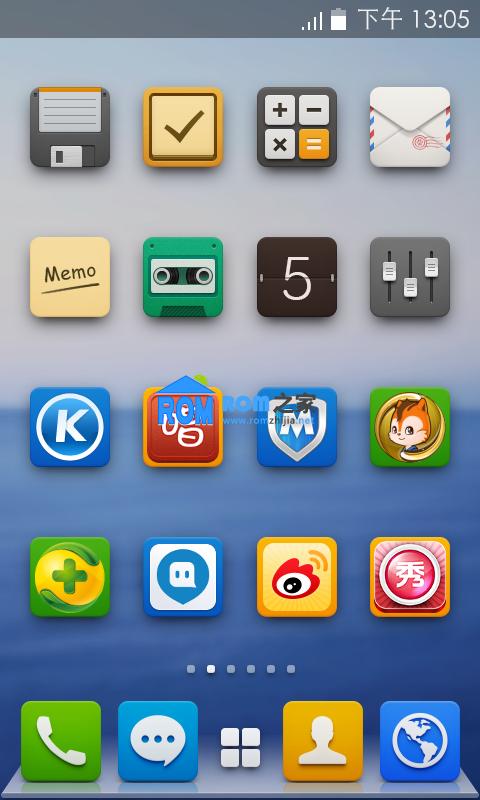 百度云ROM 18 for 华为G330D 公测版 圣诞12.24最新版截图