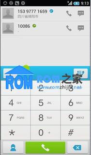 [公测版]X-UI beta 1.9a FOR HTC G14/G18,全新升级为4.1.2版本,更流畅截图