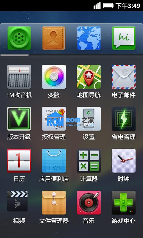 乐蛙第五十九期 for中兴U880刷机包 ROM下载[12.24最新下载]截图
